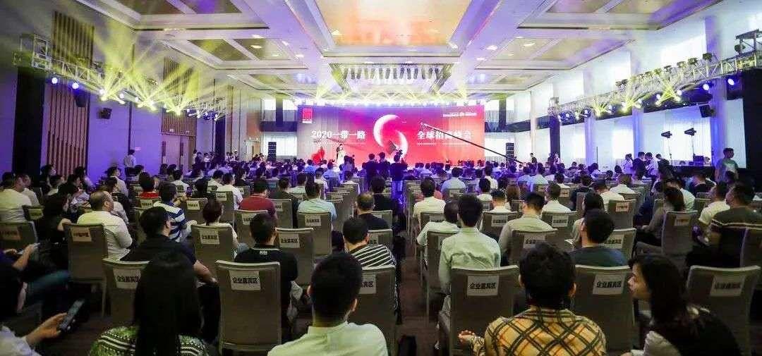 华为、阿里巴巴等1批世界级企业巨头优先加入西咸新区中国国际丝路中心