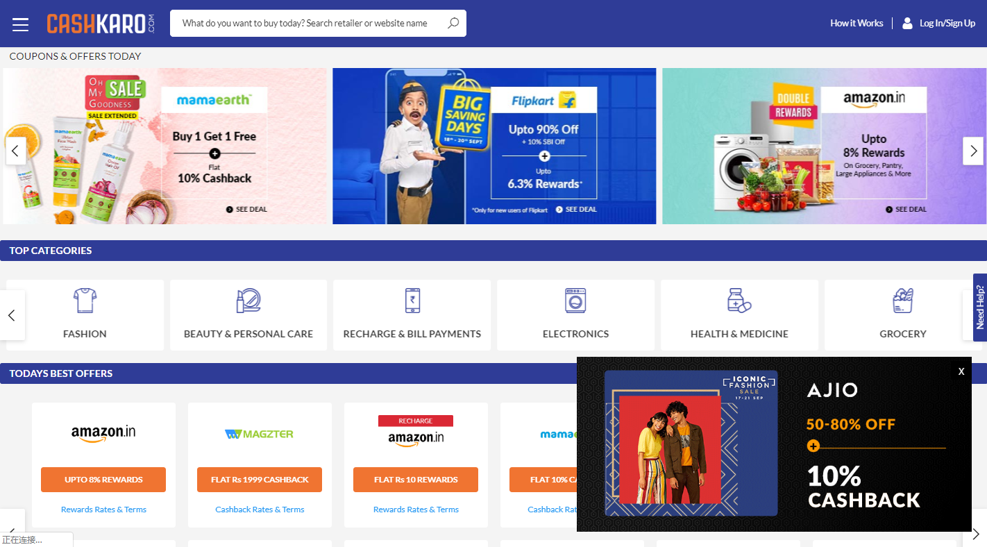 """为消费者提供返利和折扣,印度版""""花生日记""""「Cashkaro」获 1000 万美元 …"""