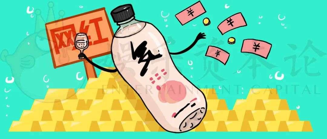 绑定湖南4档节目,元气森林的娱乐营销进击路