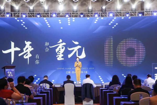 元禾重元行业峰会,投研驱动价值投资的落地面