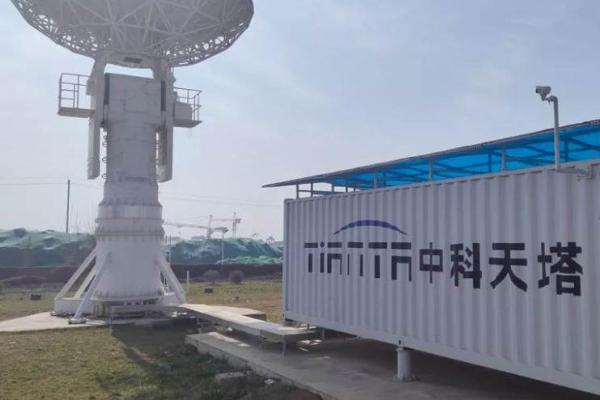 """提供卫星星座整体解决方案,「中科天塔」启动""""丝路一号""""卫星星座项目建设"""