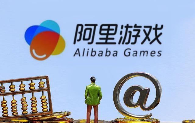 阿里游戏升级为独立事业群,再次挑战腾讯、网易