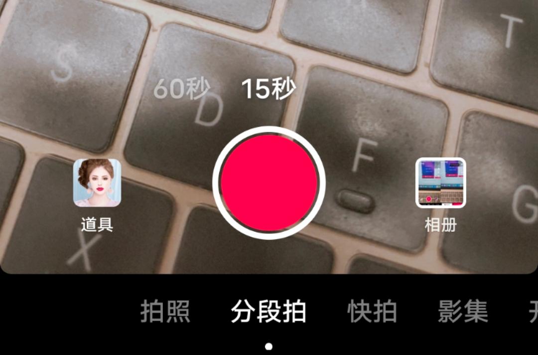小程序/App开发