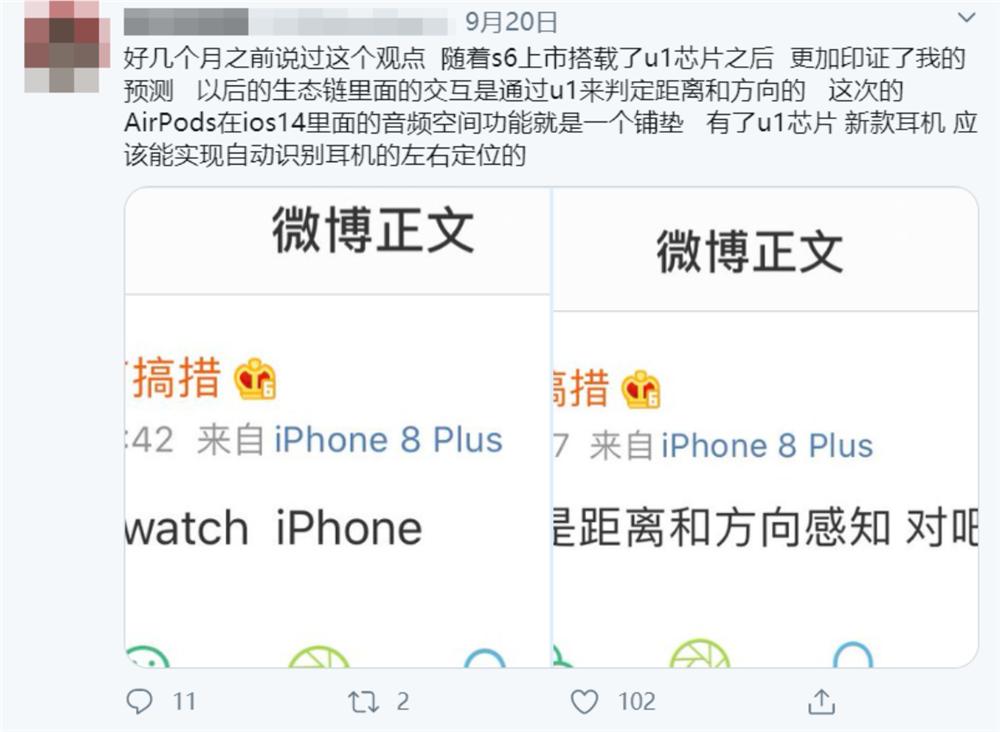 苹果U1芯片装在苹果耳机上,AirPods Studio将正反可戴