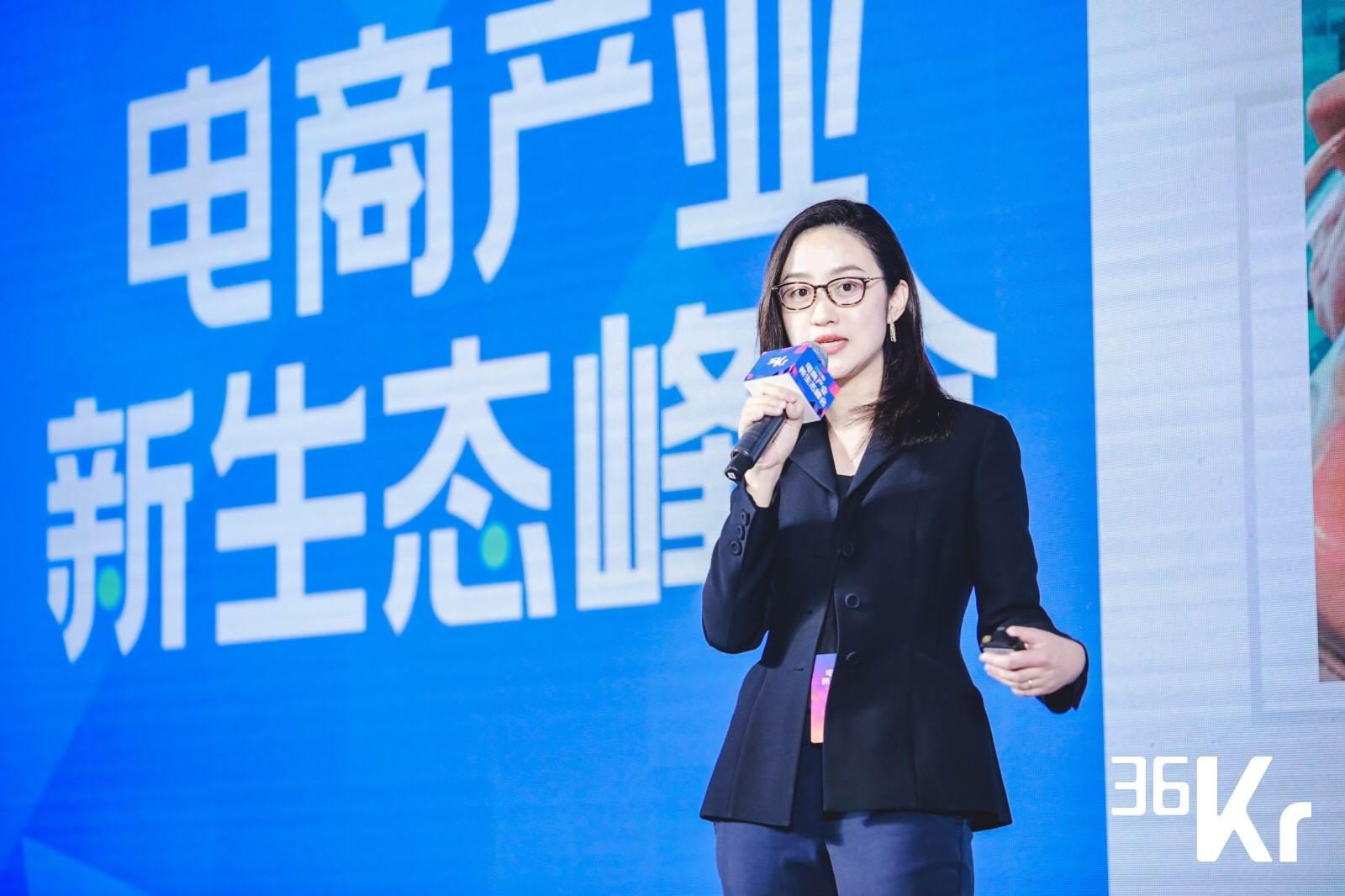 淘宝C2M郑靓:根本没有下沉市场 | WISE2020电商产业新生态峰会