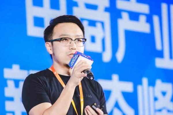 时萃SECRE创始人范若愚:便携精品咖啡品牌的创新进化论 WISE2020电商产业新生态峰会