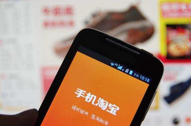 """手机淘宝首页信息流新增""""微详情"""",将重新分配公域流量"""
