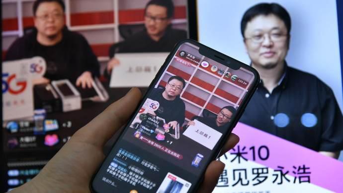 """罗永浩回应""""1年偿还4亿债务"""":一半资金来自出售手机业务,直播没那么夸张"""