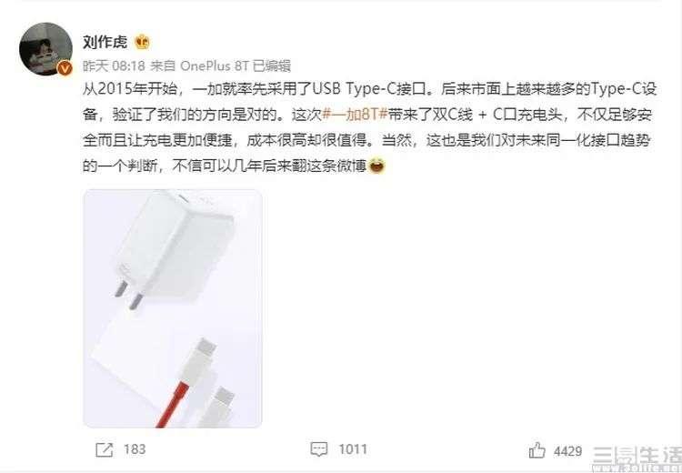 不管你愿不愿意,老旧的USB接口正被加速淘汰