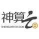 神算云云平台(PaaS)软件
