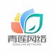 青莲网络-阿里云-云存储的合作品牌