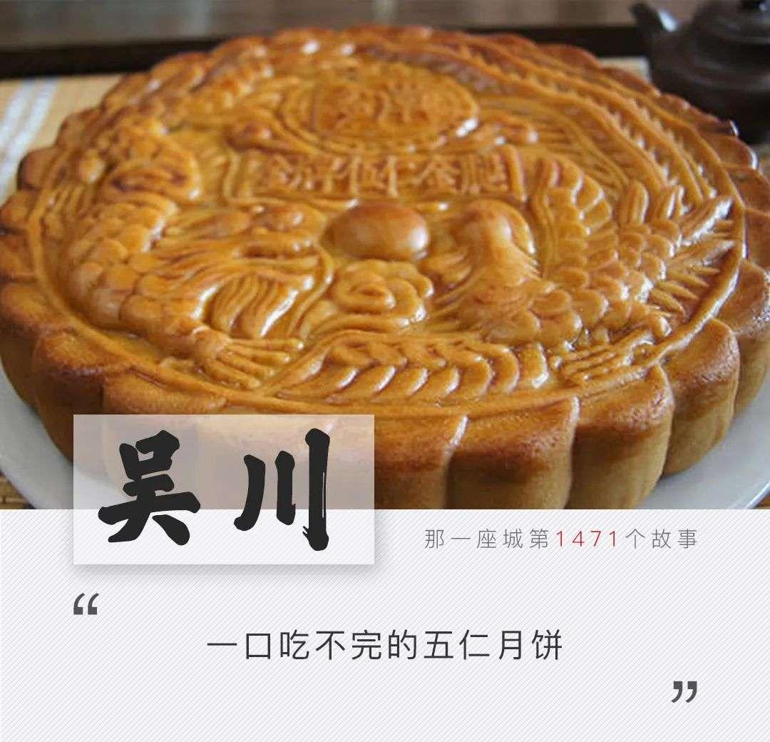 这个中国富豪比例最高的地方,不承认自己是湛江的?