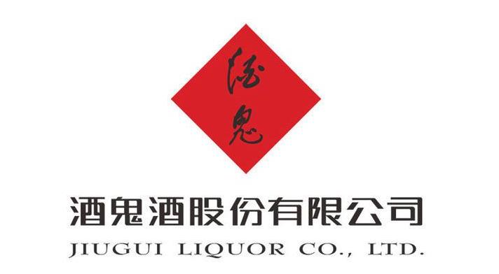 酒鬼酒:没落白酒贵族困于全国化?