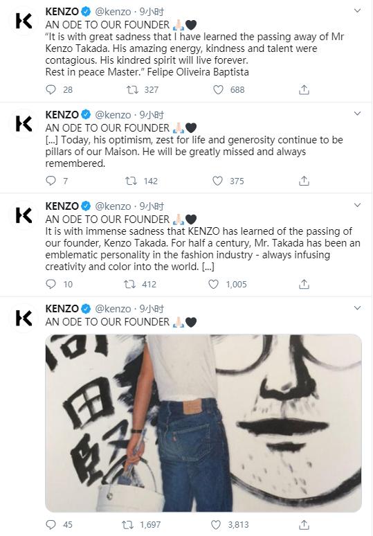 "《KENZO创始人因新冠在巴黎去世,""老佛爷""之后又少一位设计大师》"