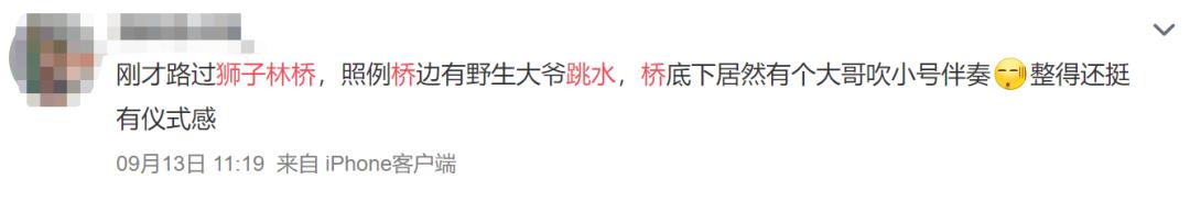 v2 3d8e62a629f8489daa2703dad6759b3e img 000 - 有多少天津人在排队跳河?