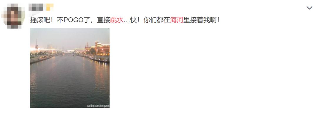 v2 581fe3a0d2114dcaa0c8f94fb8528d8b img 000 - 有多少天津人在排队跳河?