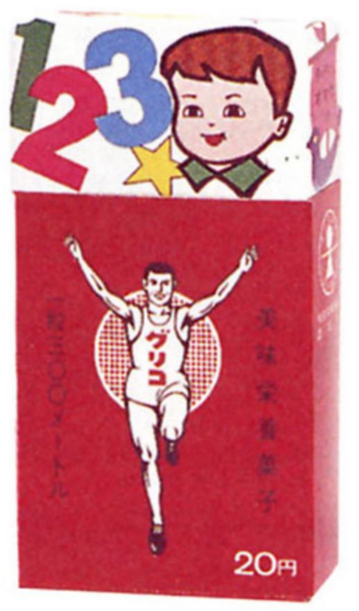 v2 66e9c5180a6147108e2ea2b9f6552305 img 000 - 日本食玩市场观察:年收入480亿日元,万代24年卖了26亿个