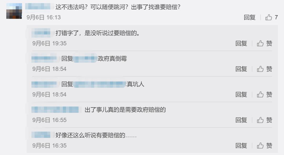 v2 979826ab24674114b3fe8fb0ef46fe3f img 000 - 有多少天津人在排队跳河?
