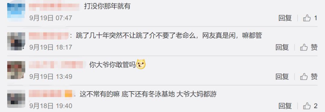 v2 9adf340d8068463c83211bec54a3e7a0 img 000 - 有多少天津人在排队跳河?