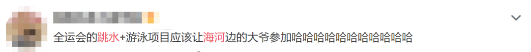 v2 cabf3ce58ead40858204cba503f88bd0 img 000 - 有多少天津人在排队跳河?