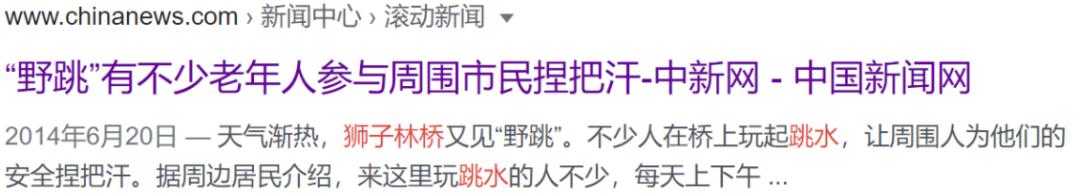 v2 f6dd6d4bbeef4fbaa2d2981942309fdd img 000 - 有多少天津人在排队跳河?
