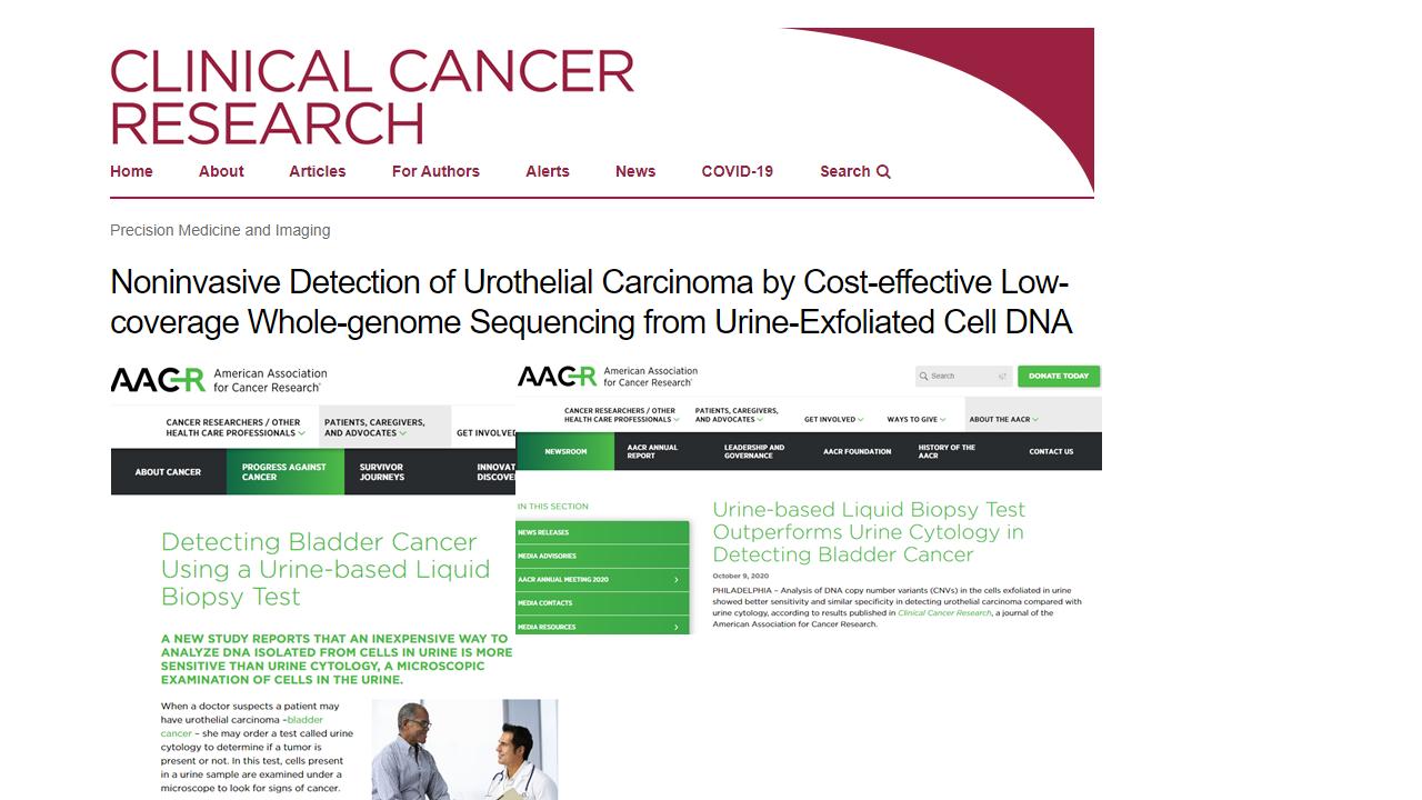 """从""""病房""""跨越到""""居家""""时代,「宏元生物」推出高精准度的泌尿癌症筛查产品"""