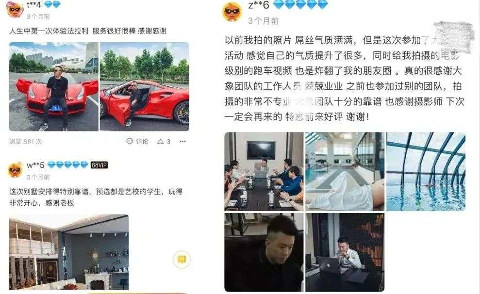 """""""上海名媛""""背后的装富产业链插图(13)"""