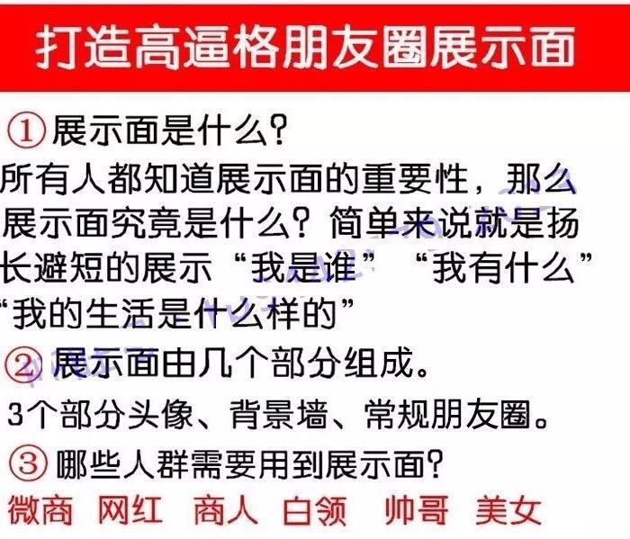 """""""上海名媛""""背后的装富产业链插图(12)"""
