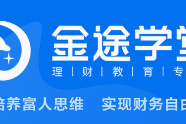 金途学堂龙红亮:财商教育—授人以鱼,更要授人以渔