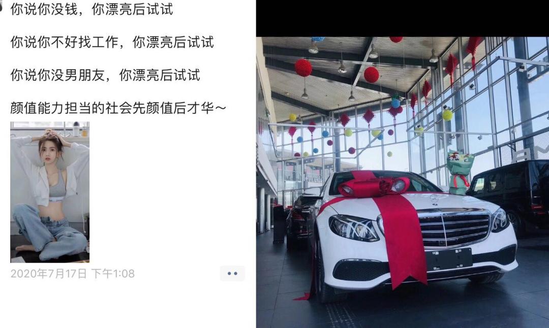 """""""上海名媛""""背后的装富产业链插图(2)"""