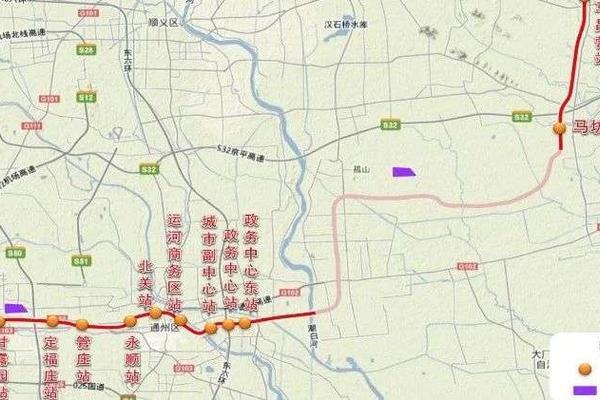 北京平谷线地铁公示:各车站确定!2024年通车!