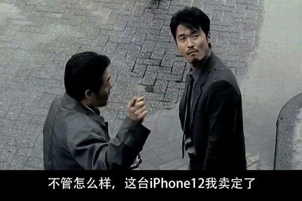 """一台 iPhone12,能不能助饿了么、京东达达""""破圈层""""?"""