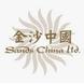 金沙中国-国双科技的合作品牌