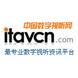 中国数字视听网-箭鱼科技的合作品牌