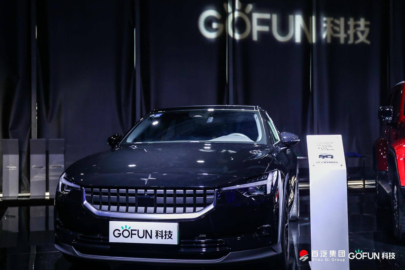 36氪专访   GoFun谭奕:获数亿人民币B轮融资,明年计划30万辆车上平台