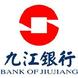 九江银行-神州数码的合作品牌