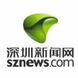 深圳新闻网-码匠云的合作品牌