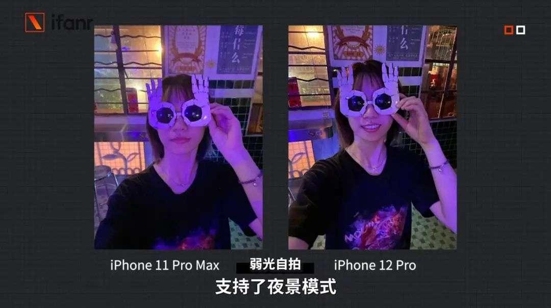 iPhone 12、12 Pro 首发评测:5G 速度快,信号好多了