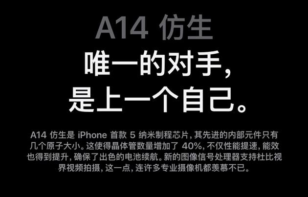热搜第一:iPhone12到底是哪种蓝?首发评测眼见为实