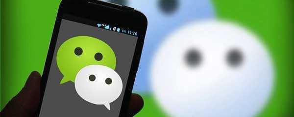 微信搜一搜首次上线用户画像功能 助力B端精准营销  第1张