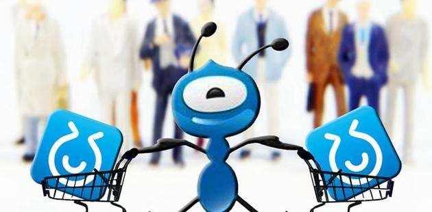 蚂蚁集团估值上调到最高3.6万亿港元,11月5日挂牌交易