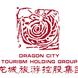 龙城旅游-普乐方的合作品牌