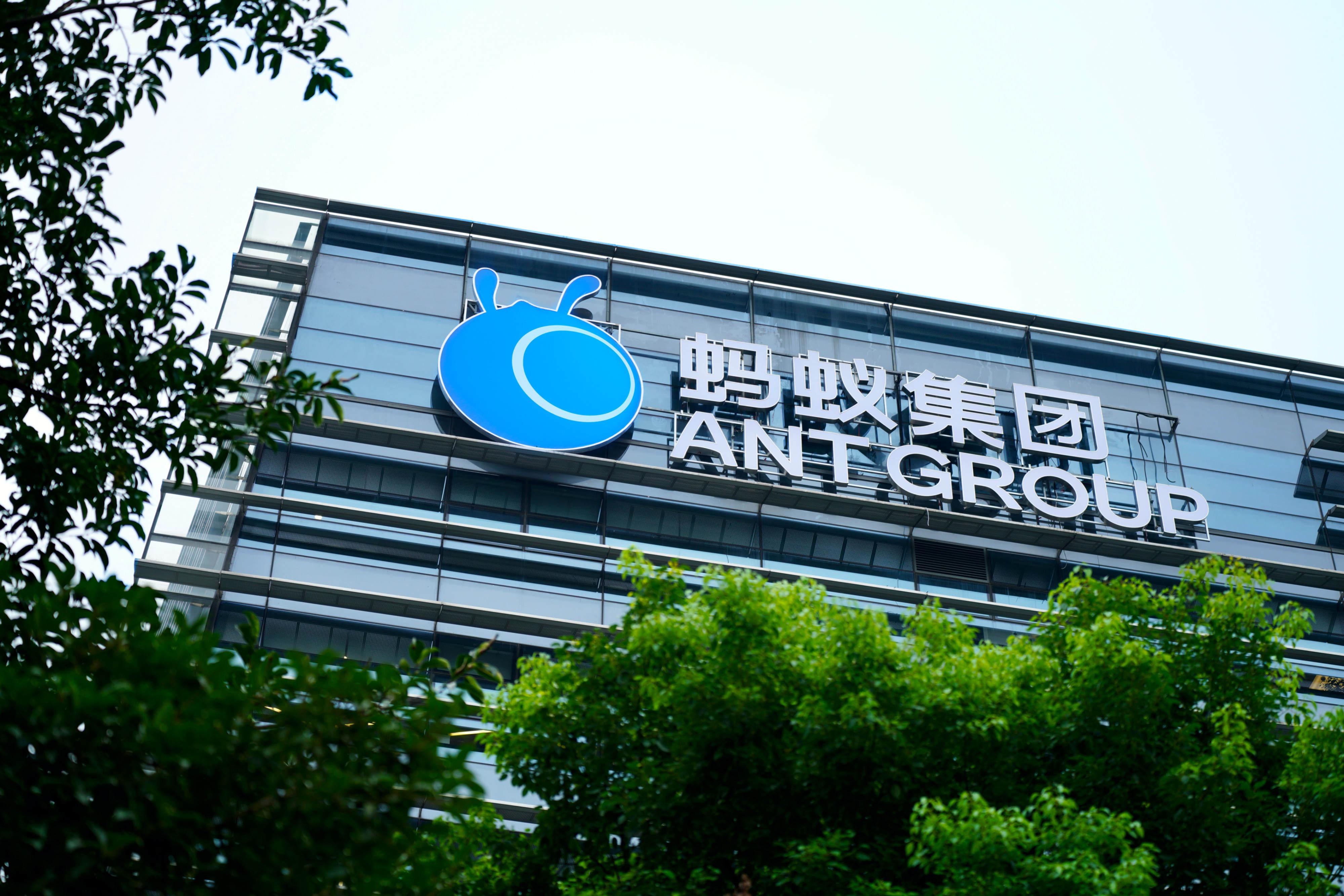 蚂蚁IPO折让定价68.8元,上涨空间充裕,网下申购达284倍