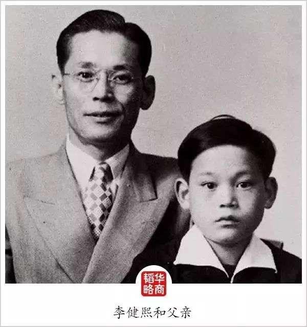 韩国三级理论线免费观看李秉喆最早考虑接班人时并未看上李健熙在他看来这个小儿子性格内向是个成不了大器的人.(图25)