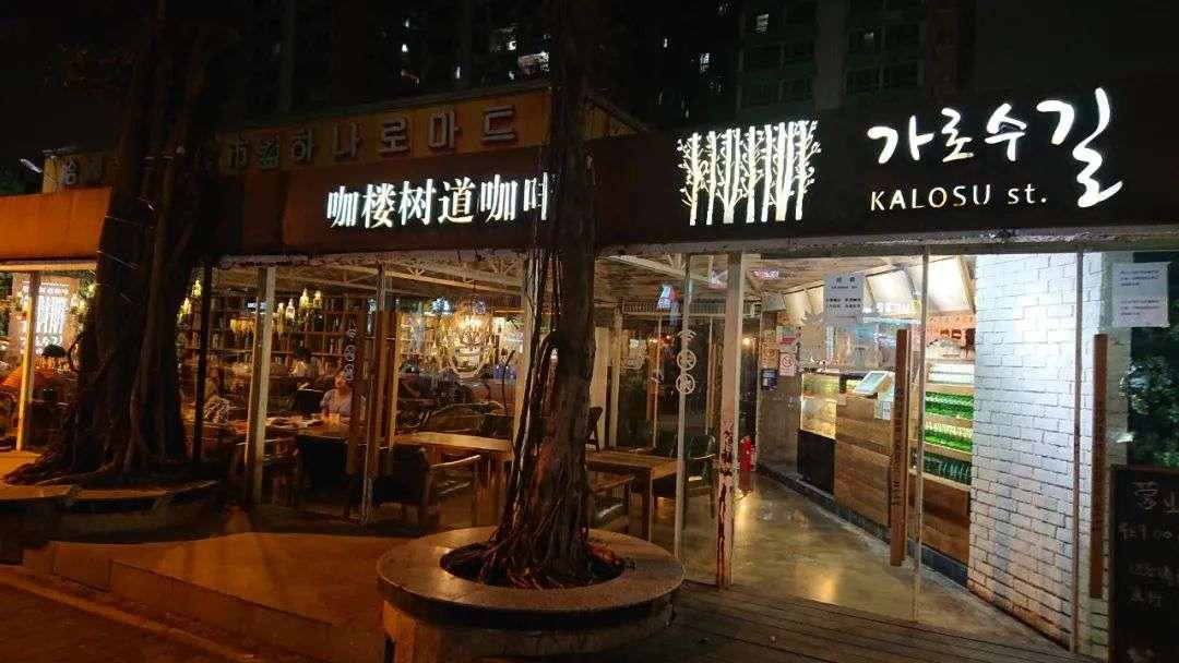 韩国三级酒吧里的暧昧一位店长模样的工作人员告诉红餐网虽然工作日和周末每天客流量不一样但现在基本天天爆满聊不到两句她就抽身进店忙活去了.(图8)