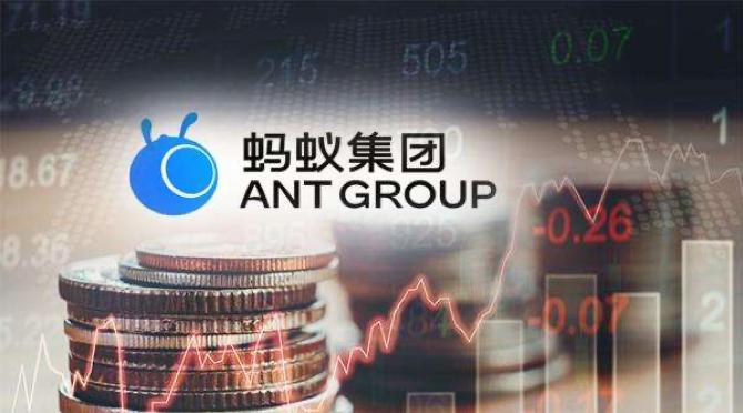 全球投资界双11,蚂蚁港股国际认购3小时超千亿美元