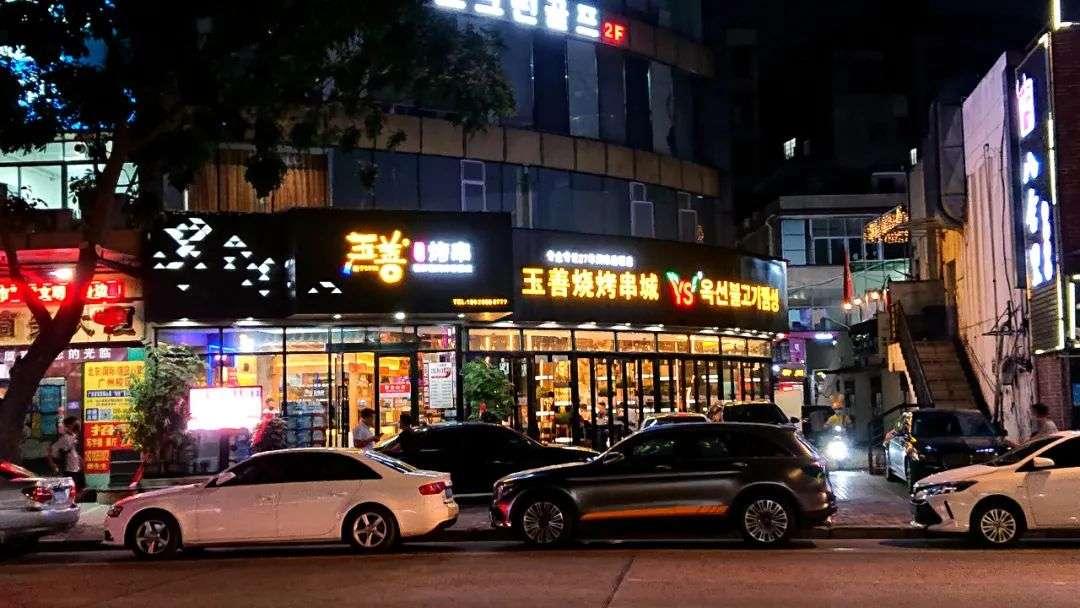 韩国三级酒吧里的暧昧一位店长模样的工作人员告诉红餐网虽然工作日和周末每天客流量不一样但现在基本天天爆满聊不到两句她就抽身进店忙活去了.(图10)