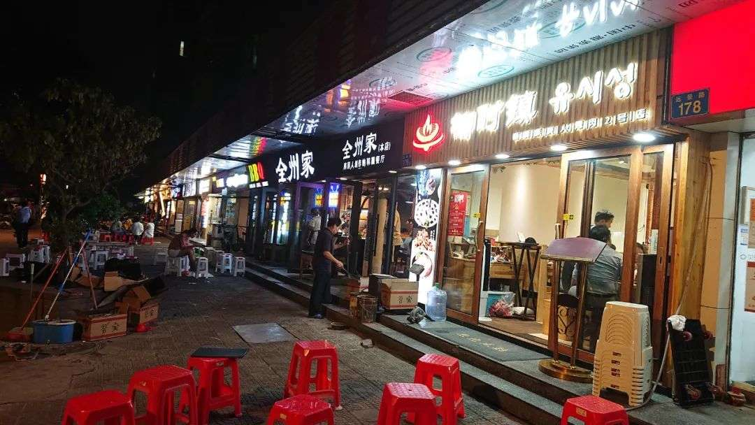 2019韩国三级在线播放线观看近期有网友反映号称韩餐一条街的广州白云区远景路有大批餐厅无法挺过疫情或歇业或转型自己喜欢的一家餐厅也关门了.(图37)