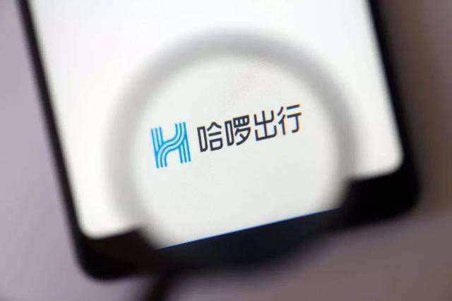 哈罗出行推网约车业务:已在多地获得牌照,近期开启试运营