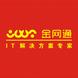 金网通-同洲电子的合作品牌